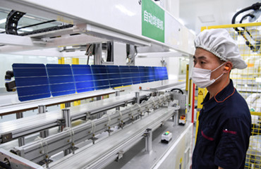 Greensun is a professional manufacture of PV modules and solar power system